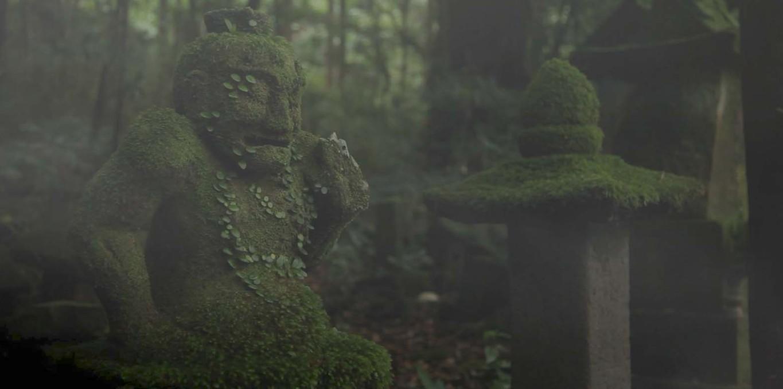 Couverture du film Milieu
