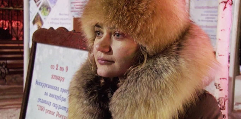 Couverture du film Love in Siberia